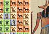 Comoara Faraonului